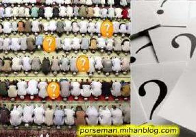شكهایی كه در نماز نباید به آنها اعتنا كرد
