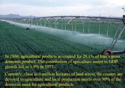 انقلاب آبادگر کشاورزی ویران پهلوی