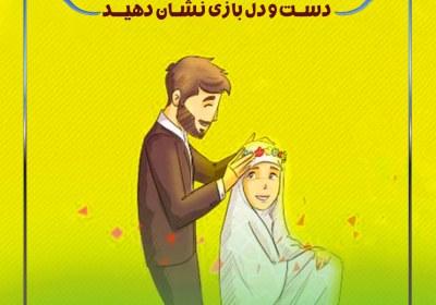 راه های ساده برای خوشحال کردن همسر