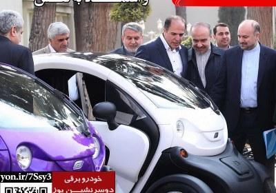 خودروی ملی برقی