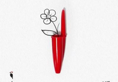 روز قلم مبارک
