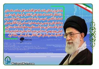 ملت ایران نشان دادند که اهل اقدامند، اهل عملند