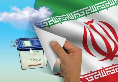 اهمیت حضور مردم در انتخابات از منظر امام خامنهای(مدظله)