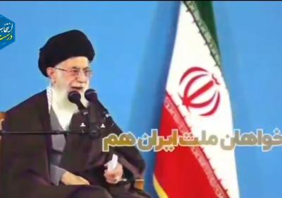 حساسیت بدخواهان ملت ایران