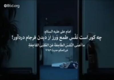 """فیلم """"  سوراخ_سیاه """" محصول سینمای انگلستان با محوریت طمع انسان است ."""