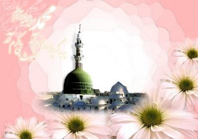 استوری موشن ولادت حضرت محمد صلی الله علیه و آله
