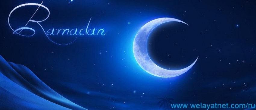 Молитва на каждый день месяца Рамадан.