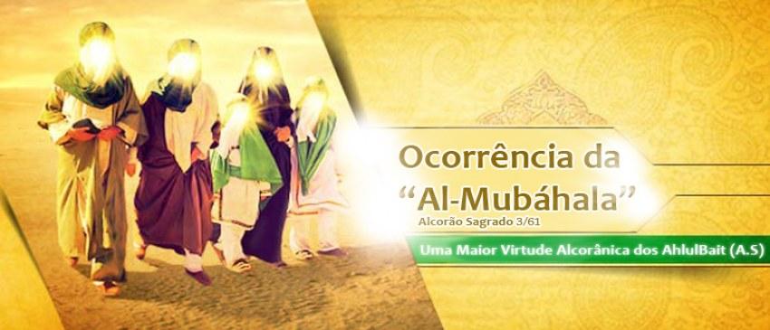 """Ocorrência de """"Al-Mubáhalat"""" Uma Maior Virtude Alcorânica dos AhluBait (A.S)"""