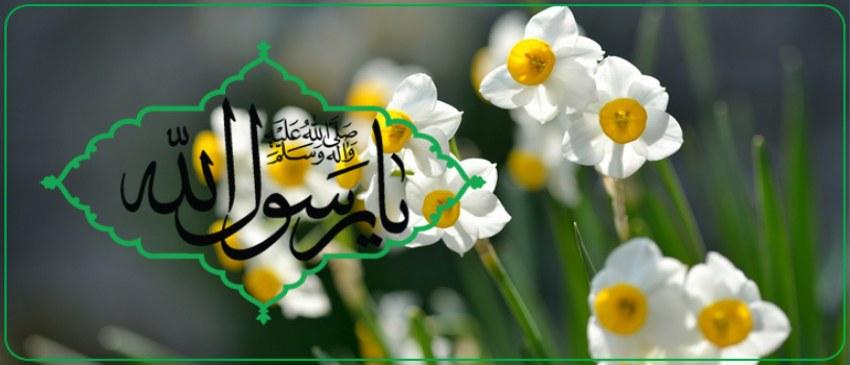 O Amor Aos Pobres Na Vida do Profeta Muhammad (A.S.S.A)