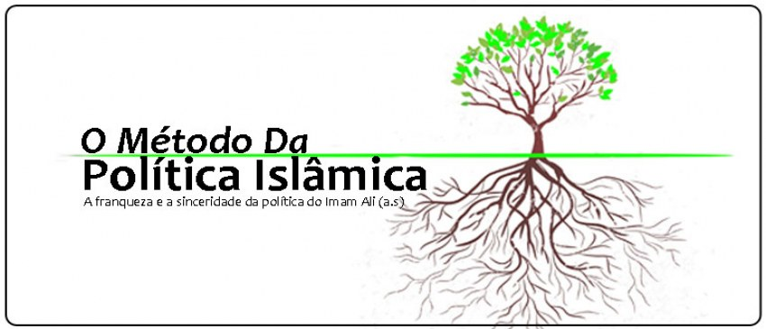 O Método Da Política Islâmica