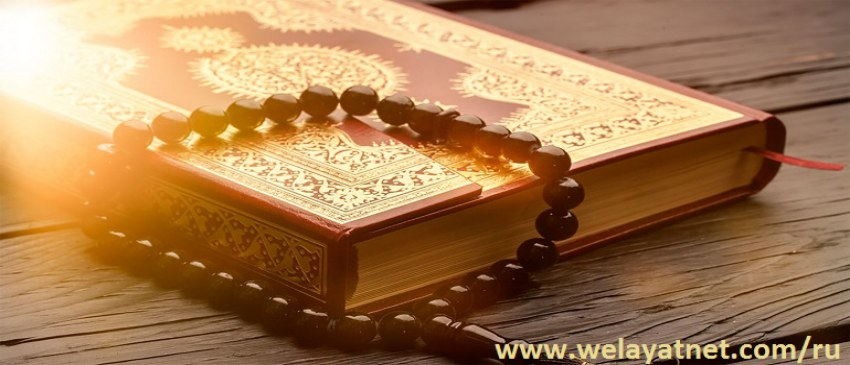 Метод призыва Корана