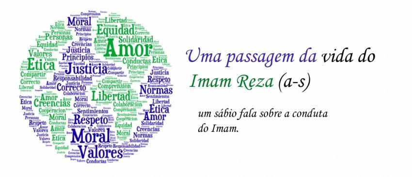 A ética do Imam Reza (A.S)