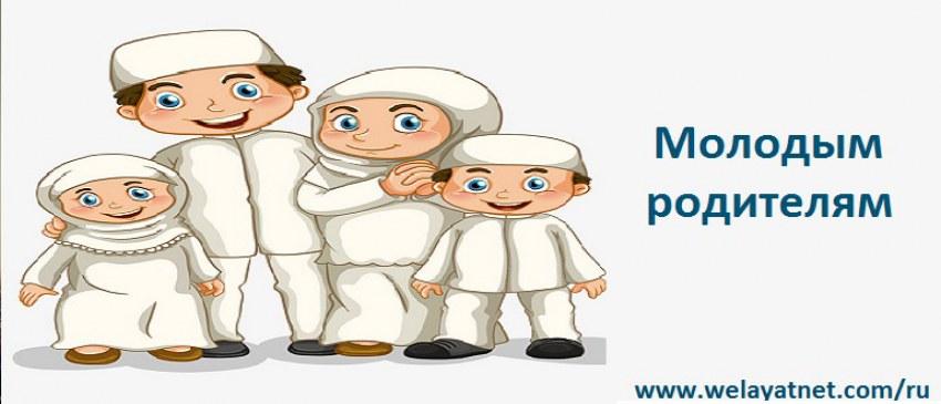 Search Results Web results Воспитание детей в семье.