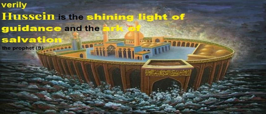 Karbala is a rite of Allah (SWT)