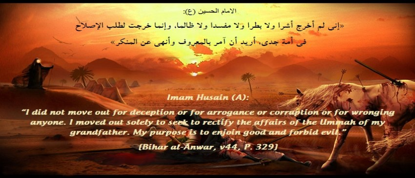 Why did Imam Hussein (A) not pay allegiance to Yazid?