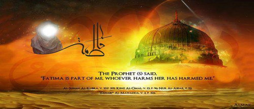 Fatimah the Mother of Her Father (peace be upon them)