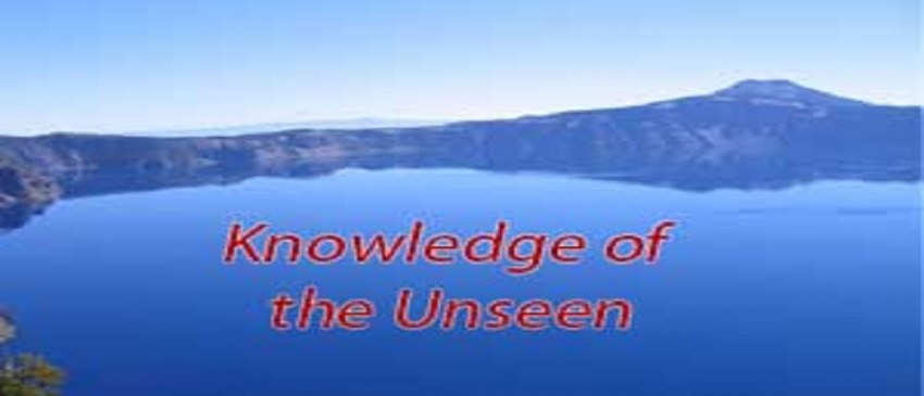 Do the prophets have the knowledge of unseen?