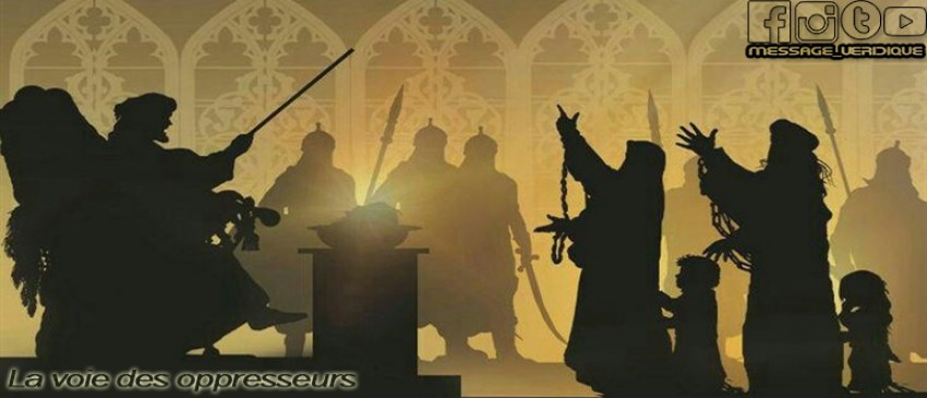 l'Imam Hussein
