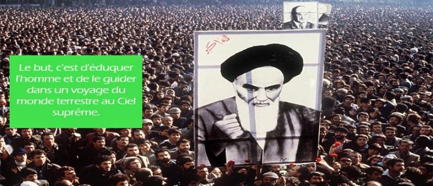 république islamique