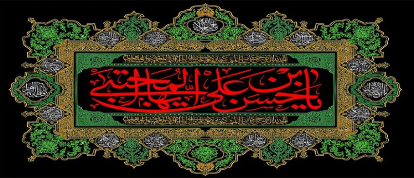الإمام الحسن,معاوية بن أبي سفيان