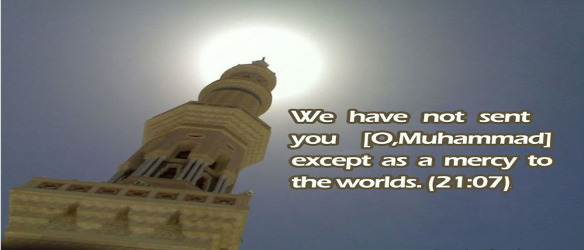 What Is The Most Important Teaching Muhammad Taught?