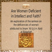 Are Women Deficient in Intellect?!