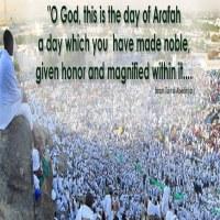 Imam Hussain's Dua on the day of Arafah