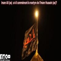 commémoré le martyre de l'Imam Hussein (as)