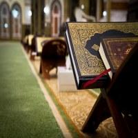 حکم بیرون بردن مُهر و قرآن مسجد