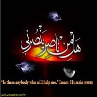 The third Imam