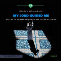 My Lord Guide Me