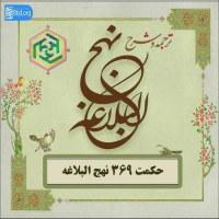 غفلت از قرآن و مسجد