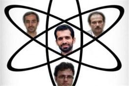 ترور دانشمندان ایرانی