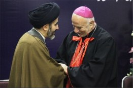 رابطه با اقلیت دینی غیر مسلمان