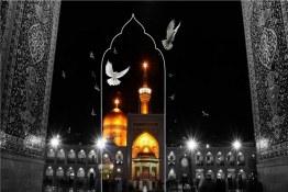برکتهایی از حضور امام رضا در ایران