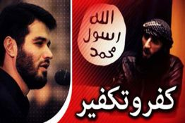ضعف جبهه استکبار و زوال داعش
