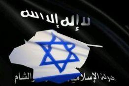 سخنی با عالمان اسلام در مورد داعش