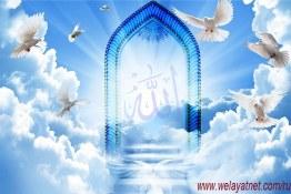 Иносказательный аспект слова ал-мубашират