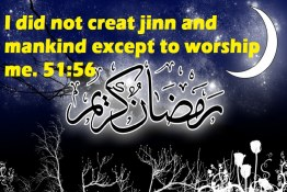 knowing Allah (SWT) is the essence of worship