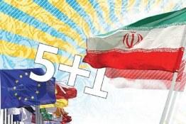 ایران و دنیای غرب