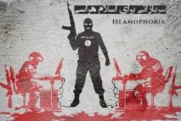 داعش سربازانی برای اسلام هراسی