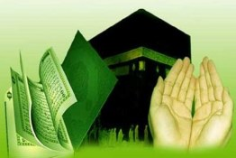 آموزه های عقلانی قرآن