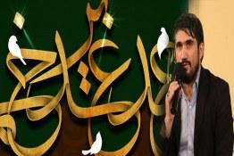 قهرمان خیبر و بدر حیدر مدح محمدباقر منصوری