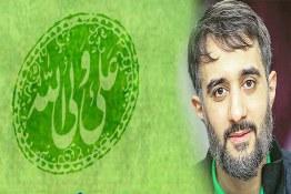 لعنت برآل سعود لعنت بر قوم یهود حسین پویانفر مولودی