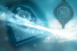 O Livro Sagrado do Islã