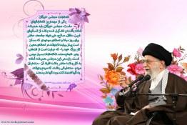 اهمیت انتخابات مجلس خبرگان