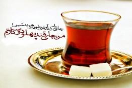 قرآن و چای قند پهلو