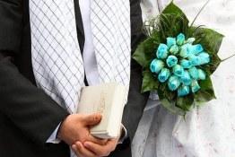 گرفتن جنبه قدسی ازدواج