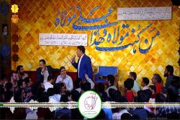 مولودی غدیر حاج سعید حدادیان