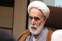 سخنرانی استاد محمدی/حق الناس